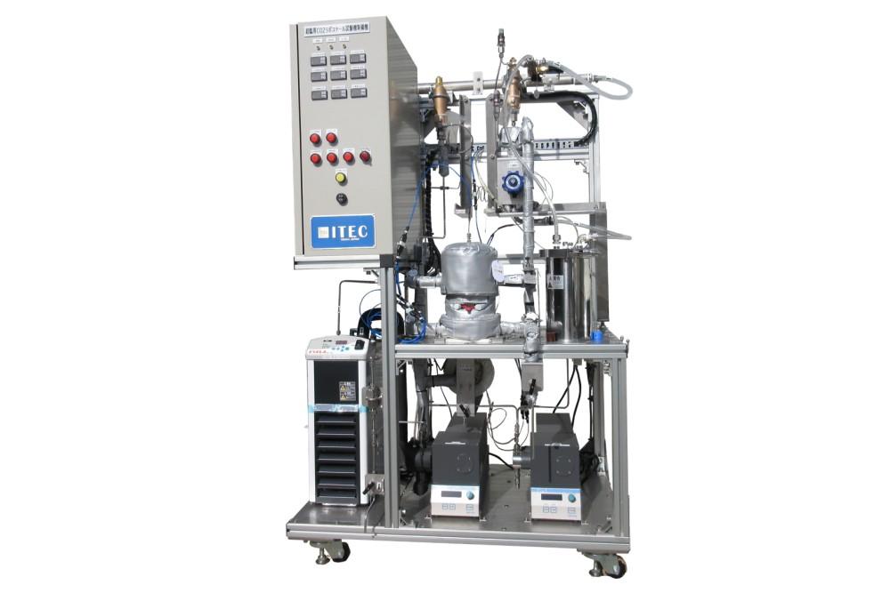 超臨界CO₂装置